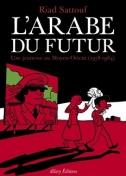 L'Arabe_du_futur_(cover)